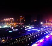 第二届吉林•延吉长白山国际冰雪旅游节