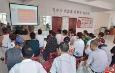 小营镇东阳社区党支部组织社区居民 开展法律知识讲座