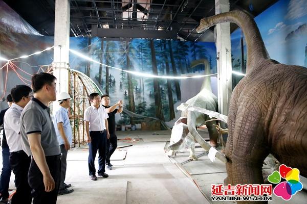 蔡奎龙调研延吉恐龙博物馆项目进展情况