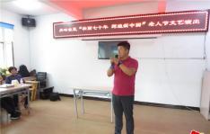 """丹岭社区举办""""壮丽七十年 辉煌新中国""""文艺演出"""